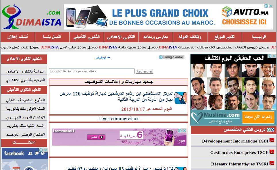 Alwadifa maroc com alwadifa maroc c la concours et - Cabinet de recrutement au maroc ...